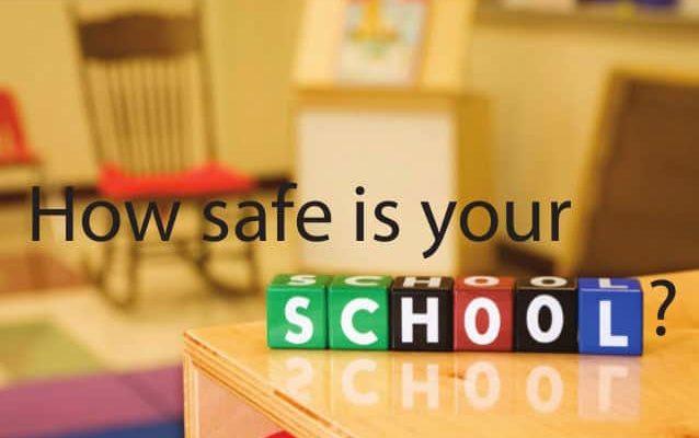 Сигурността в училище